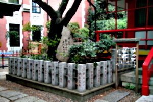 [picture: Japanese temple 3]
