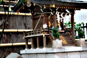 [picture: Japanese temple 5]