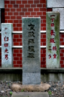 [picture: Japanese temple 6]
