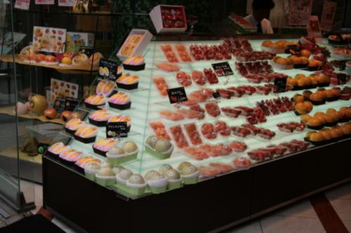 [Picture: Fruit shop 1]