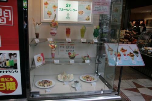 [Picture: Fruit shop 2]