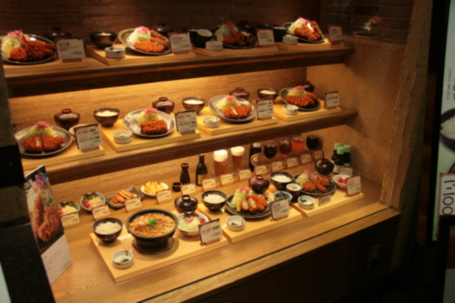 [Picture: Traditional japanese restaurant window]
