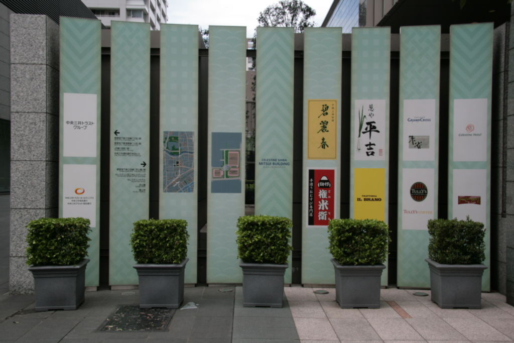 [Picture: Local area map, Celestine Shiba Mitsui building 2]