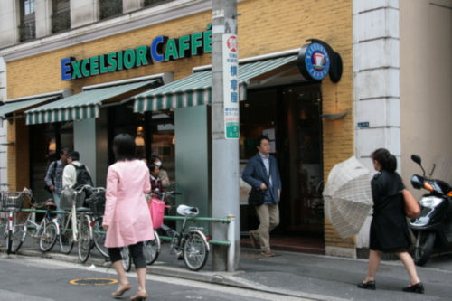 [Picture: Excelsior Cafe]