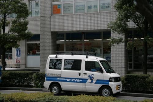 [Picture: Delivery van]