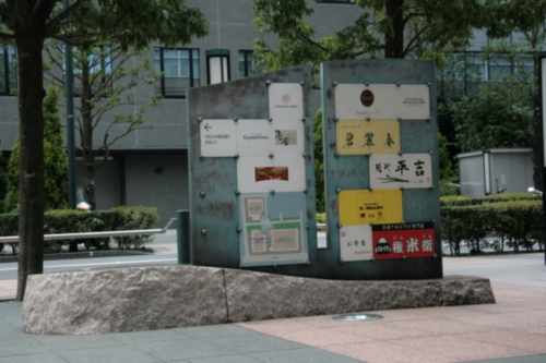 [Picture: Map sign 2]