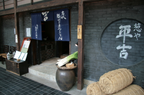 [Picture: Japanese restaurant 1]