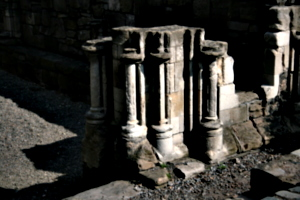 [picture: Pillar Base]