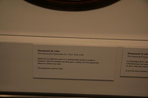 [Picture: Hammond 1 (1881) 8: caption]
